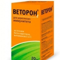 Веторон Е - аналог Адивит