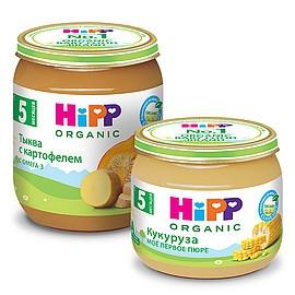Скидка 25% на детское пюре HiPP в аптеке КОСМО!