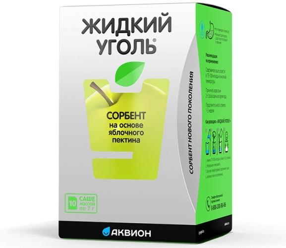 Уголь активированный цена в аптеках Киева купить Уголь