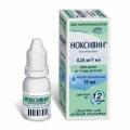 Ноксивин - аналог Нафтизин