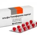 Альфа-токоферола ацетат - аналог Витамин Е