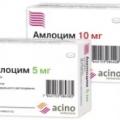 Амлоцим - аналог Амлодипин