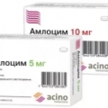 Амлоцим - аналог Семлопин