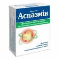 Аспазмин - аналог Дуспаталин