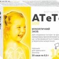 Атэтэ - аналог АЦЦ