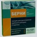 Берни - аналог Бактериофаг стафилококковый