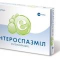 Энтероспазмил - аналог Эспумизан