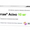 Эсцитам Асино - аналог Адепресс