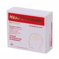 Нейротропин-Мексибел - аналог Глицин