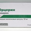 Орцерин - аналог Артродарин
