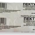 Пектусин - аналог Мукалтин