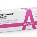 Ацикловир-Акрихин - аналог Герпевир