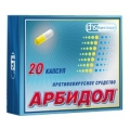 Арбидол - аналог Гропринозин