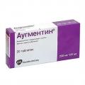 Аугментин - аналог Амоксил-К