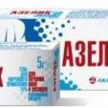 Азелик - аналог Азогель