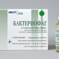 Бактериофаг стафилококковый - аналог Лизомак