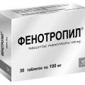 Фенотропил - аналог Тиоцетам Форте