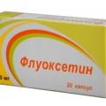 Флуоксетин - аналог Эмотон