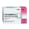 Герпимун 6 - аналог Иммуноглобулин антицитомегаловирусный