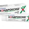 Хондроксид - аналог Глюкозамин Орион
