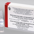 Иммуноглобулин антирабический - аналог Иммуноглобулин антицитомегаловирусный