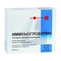 Иммуноглобулин антихламидийный - аналог Иммуноглобулин антицитомегаловирусный