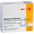 Иммуноглобулин против вируса Эпштейна-Барр - аналог Иммуноглобулин антицитомегаловирусный