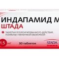 Индапамид МВ Штада - аналог Индопрес