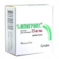 Ипигрикс - аналог Нейромидин