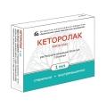 Кеторолак - аналог Наклофен