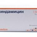 Клиндамицин - аналог Линкомицин