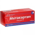 Метакартин - аналог Аделив