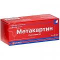 Метакартин - аналог Гептрал