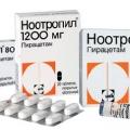 Ноотропил - аналог Ноофен