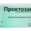 Проктозан - аналог Проктан