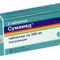 Сумамед - аналог Хемомицин