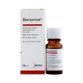 Вигантол - аналог Аквадетрим Витамин D3