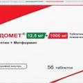 Випдомет - аналог Дианорм-м