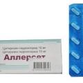 Аллерсет - аналог Цетиризин-Астрафарм
