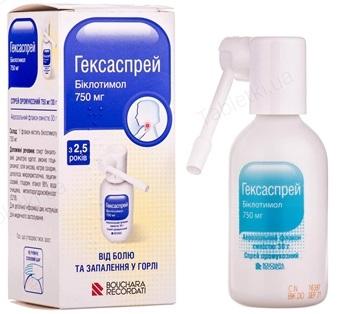 Скидка 24% на спрей Гексаспрей 30 мл в аптеках Мирра