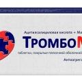 ТромбоМАГ - аналог Магникор