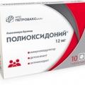 Полиоксидоний - аналог Иммуно-тон