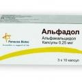 Альфадол - аналог Аквадетрим Витамин D3