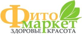"""Фитомаркет """"Здоровье и Красота"""""""